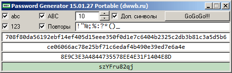 Password Generator 15.01.27 Portable (dzzb.ru)
