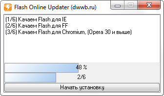 Flash Online Updater (dzzb.ru)
